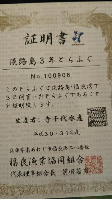 Dsc_1077_2